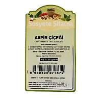 Aspir Çiçeði 35  gram