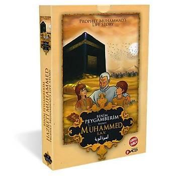 Benim Peygamberim Hz. Muhammed (sav) - 9 VCD
