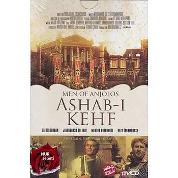 Ashab-ı Kehf-Mağra Arkadaşları