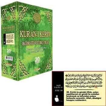 Fatih Çollak VCD Hatim Seti 30 VCD