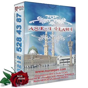 Aþk-ý Ýlahi  Seti  ( 6 CD )
