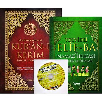 Rahle Boy Tecvitli Kur'an-ı Kerim, Türkçe okunuşlu, Mealli, Tecvidli, 5li Kuran, Hediyeli