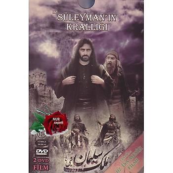 HZ.SÜLEYMANIN KRALLIÐI ve HZ.ÝSA 2 DVD