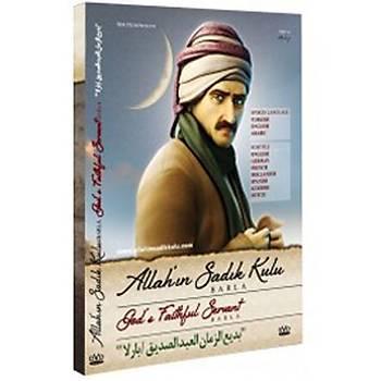 Allahýn Sadýk Kulu Barla DVD Film