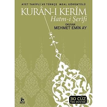 Kuran-ı Kerim Hatim Tek Dvd / Mehmet Emin Ay