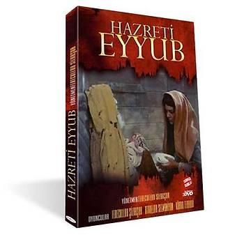 Hz.Eyyub ( DVD )
