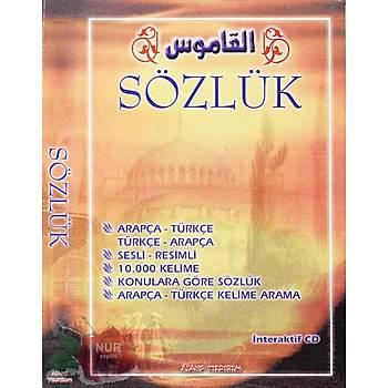 Arapça Sözlük & Ýnteraktif  CD