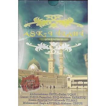 Aþk-ý Ýlahi ( VCD ) Seti   6 CD