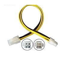 4 pin Cpu Power Uzatma Kablosu 30 cm