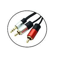 1 Stereo 2 Rca Kablo 5 metre kaliteli