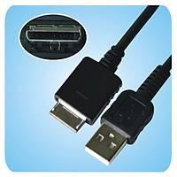 Sony Mp3 Usb Data- Şarj Kablosu