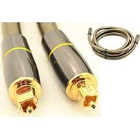 Dijital Fiber Optik Toslink Ses kablosu, 1.5 Metre