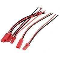 2 Pin Dişi-Erkek Dc Kablo 10 adet
