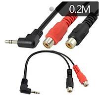 1 Stereo Erkek 2 Rca Dişi Kablo 20 cm