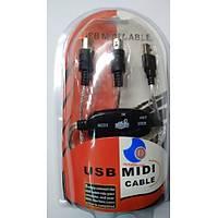 USB 2.0 to MIDI Çevirici