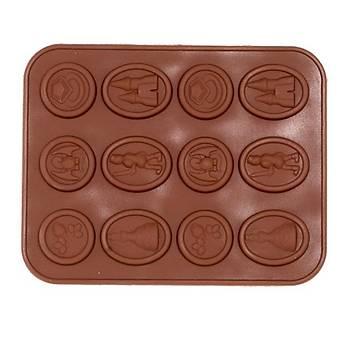 Karýþýk Çikolata Kalýbý
