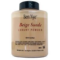 BEIGE SUEDE LUXURY POWDER