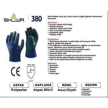Showa - 380 Koruyucu Eldiven Köpük Nitril
