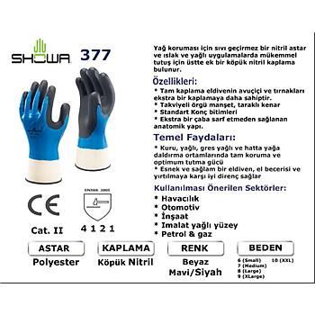 Showa - 377 Koruyucu Eldiven Köpük Nitril Avuçiçi Çift Kat Kaplý