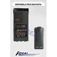 Motorola Telsiz Bataryasý