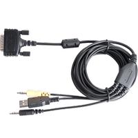 PC43 Baðlantý kablosu