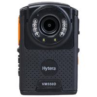 Hytera VM550D uzak video hoparlör mikrofonu