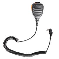 SM26M1 Uzak hoparlör mikrofonu, IP54 acil çaðrý düðmesi olmadan