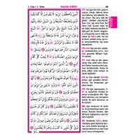 Kur'an-ı Kerim Elmalı Hamdi Yazır Meali/ Cep Boy