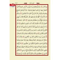 Diyanet Mühürlü-Kur'an-ı Kerim-fermuarlı Çanta Boy- 624 sf.12x16cm
