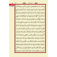Diyanet Mühürlü-Kur'an-ý Kerim- Cami Boy/ 624 Sf. 34x26cm