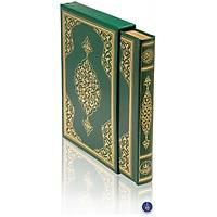 Kur'an ı Kerim/ Renkli/ Diyanet Onaylı/ Kutulu Cami Boy