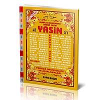 41 Yasin Türkçeli/ Fihristli Cami Boy 128 Sf. 25x34cm Kod 032