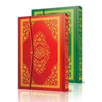 Diyanet Mühürlü-Kur'an-ı Kerim- Rahle Boy-624 Sf. 20x28cm