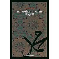 Hz. Muhammed in Hayatý, Martin Lings