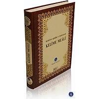 Kur an-ı Kerim-Kelime Mealli-Rahle Boy