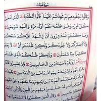Mini Hafız Kur an ı Kerim 624 sayfa 5,5x8cm