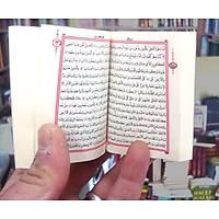 Mini Hafýz Kur an ý Kerim 624 sayfa 5,5x8cm