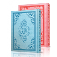 Kur an-ý Kerim/ Mavi Gül Desenli Renkli/ Orta Boy 616 Sayfa 25x17cm/ Kod 123M