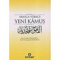Arapça - Türkçe Yeni Kamus/ Prof. Dr. Bekir Topaloðlu/ Prof. Dr. Hayreddin Karaman