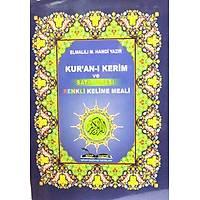 Kelime Renkli Mealli Kuran, Rahle Boy 20x28 cm