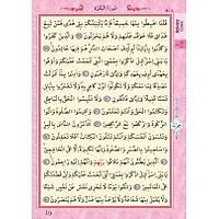 Kur'ân-ý Kerim/ Pembe Gül Desenli/ Rahle Boy 616 Sayfa 29x21cm/ Kod 124P
