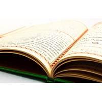 41 Yasin kitabı Ciltli Sert Kapaklı Rahle Boy