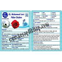 Hz. Muhammed sav Kimlik kartý PVC Kaplama