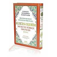 Üçlü Kuran'ý Kerim/ Türkçe Okunuþlu/ Elmalý Hamdi Yazýr Mealli/ RAHLE BOY 19x28cm