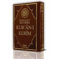 Tecvidli Kur'an-ý Kerim/ RAHLE BOY 20X28 cm
