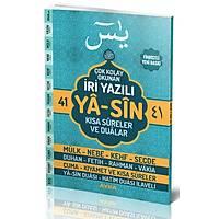 Çok Ýri Yazýlý Yasin i Þerif/ Arapça Bilgisayar Hatlý/ ORTA BOY 16x24cm 128 sf./ Kod141