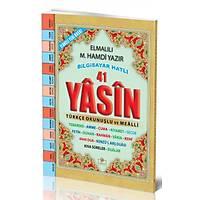 41 Yasin i Þerif Kitabý Türkçe Okunuþlu Mealli/ Rahle Boy 192 Sf. 19x28cm Merve Yayýnlarý