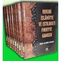 Hukuki Ýslamiyye ve Istýlahatý Fýkhiyye Kamusu