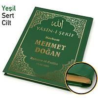 isim Baskılı Yasin kitabı suni deri Ciltli CEP BOY 9X14 cm 100 ad.