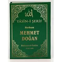 isim Baskýlý Yasin kitabý Ciltli Çanta Boy 13x17 cm 50 ad.